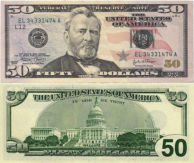 Cinquenta Dólares