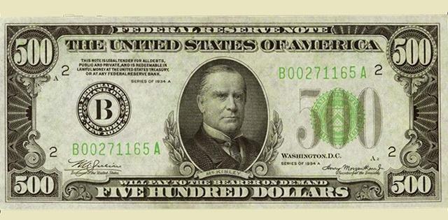 Quinhentos Dólares